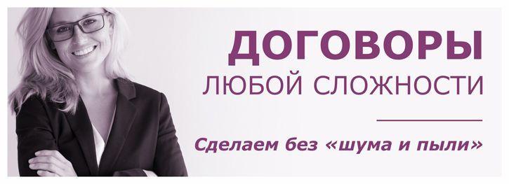 prodaetsya-zemlya-rossii-020F46.jpg