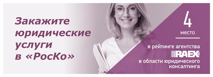 prodaetsya-zemlya-rossii-12AD4E.jpg