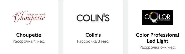 Партнер Колинс